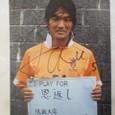 福田くんのサイン