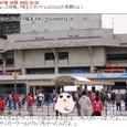 ちゃんちょる@さいたまスタジアム